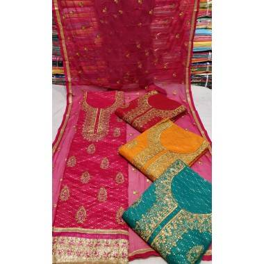Chanderi Suit with Inner...